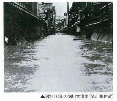 被害 鴨川 台風