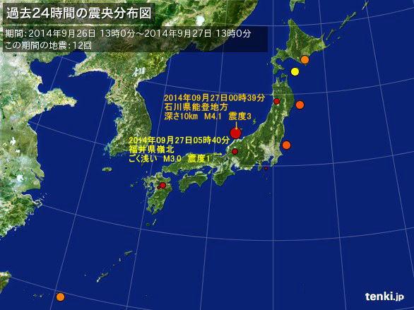 ... 地方、福井県嶺北の地震と