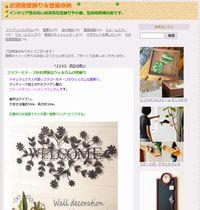 http://kjoho.sblo.jp/