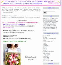 http://pclass.sblo.jp/