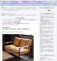 http://arudake.sblo.jp/